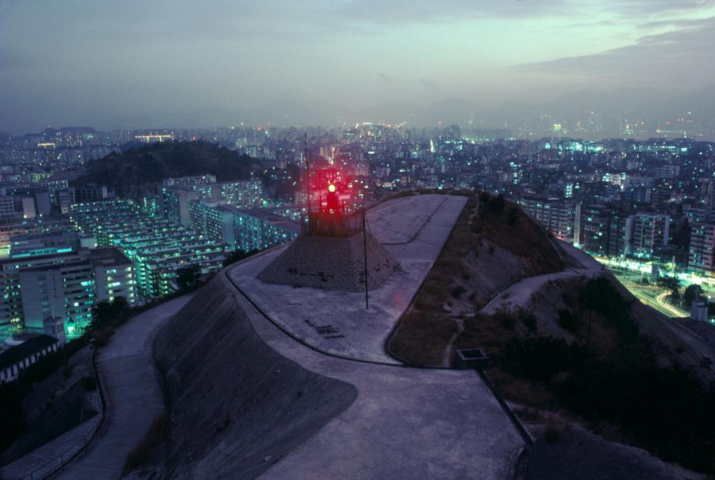 Aircraft Beacon, Kowloon, 1985