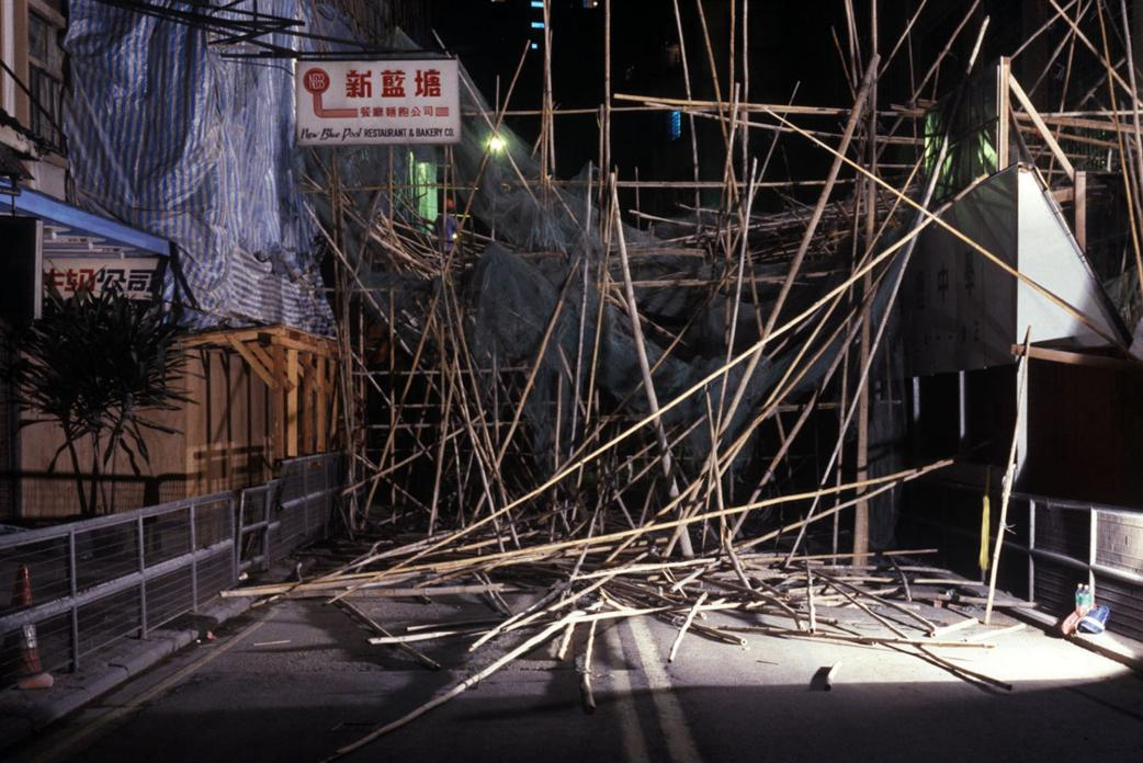 Scaffolding Collapse, Caine Road, 1986