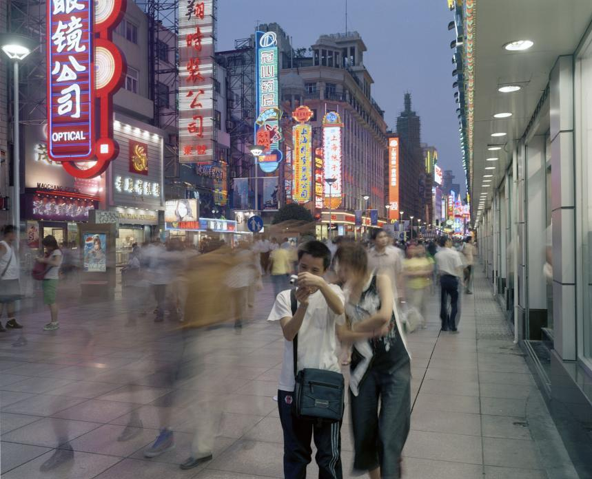 Nanjing Road, Shanghai for TIME. 2007