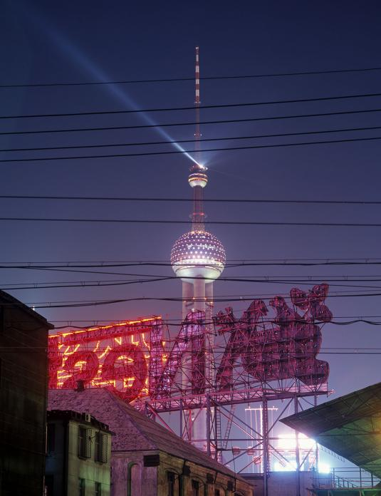 Pearl Tower and Nestle Sign, 2001