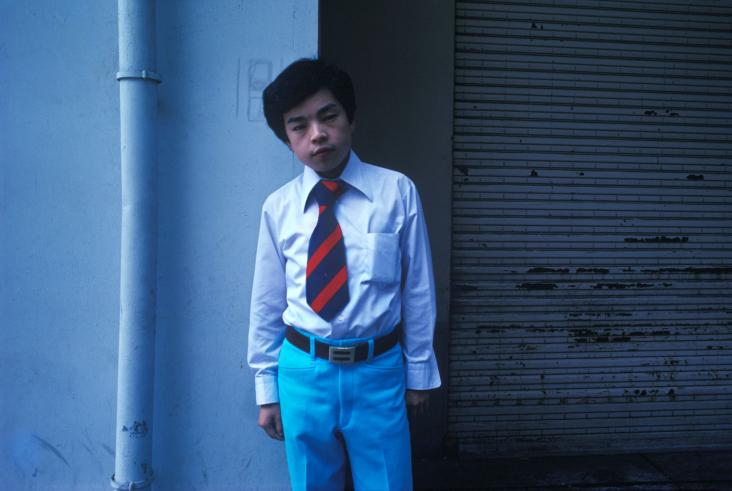 Young Man in Blue Trousers, Tokyo, 1976
