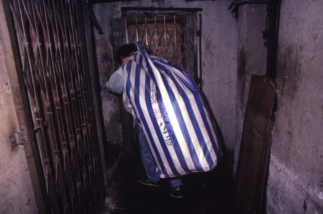 Striped Bag, Walled City, 1989