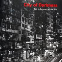 City of Darkness - Life In Kowloon City